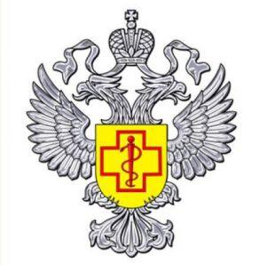 http://eco66.ucoz.ru/Spravochnik_eco/20_Rospotrebnadzor_RF.jpg